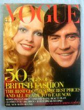 Vogue Magazine - 1971 - March 15th